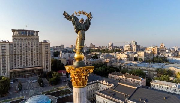 We celebrate 30 years of independence on behalf of our colleagues and partners in Ukraine!